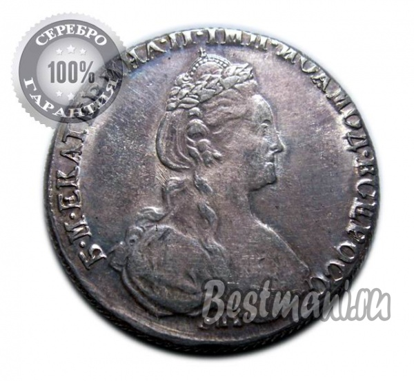 1 рубль 1782 года цена авторучки в ссср