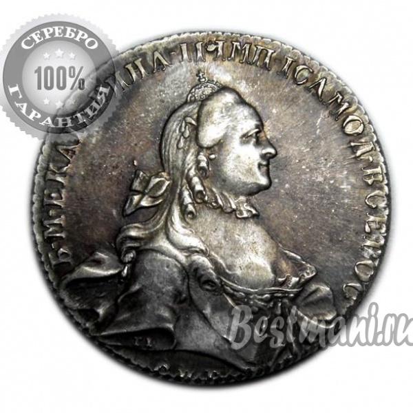 Куплю монеты екатерины второй рубль 1782 года цена