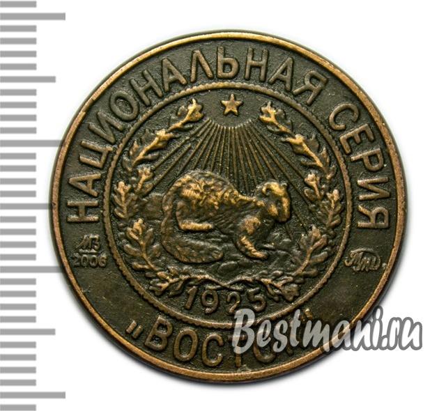 Разновидности монет купить чертомлыкский курган