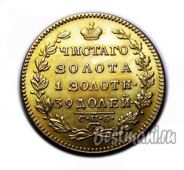 Сколько стоит монета 1826 года 50 копеек 2008 цена