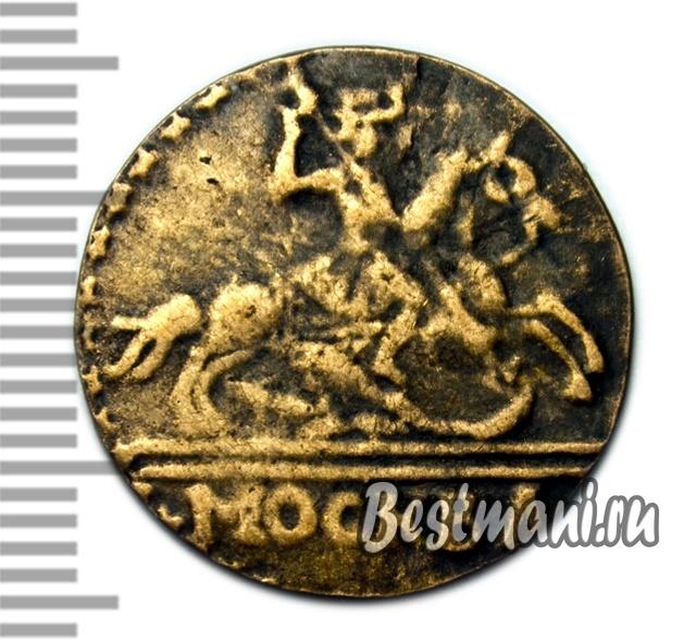 Крестовая копейка 1727 год монеты времен екатерины 1 медь ко.