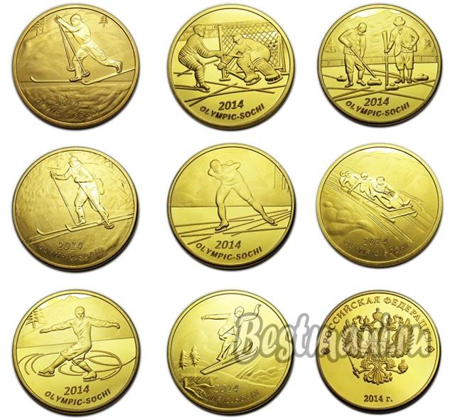 Олимпийские монеты купить цена деньги гватемалы