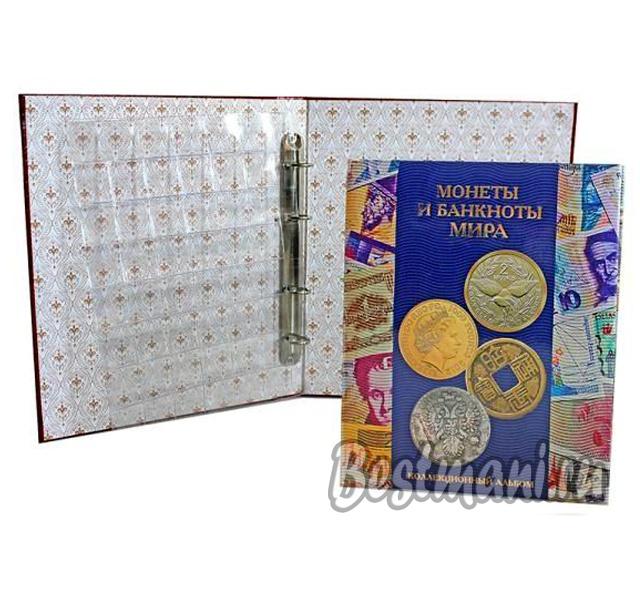 Мир альбомов для монет банкноты иностранных государств ответы