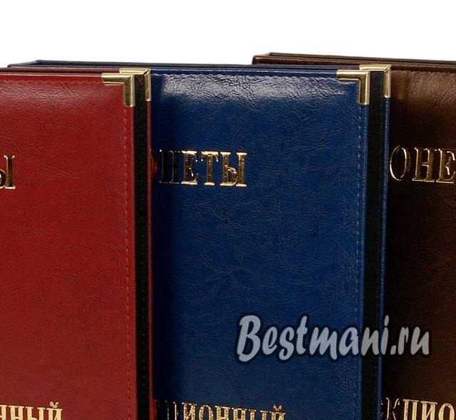 Альбомы с монетами оптом вес украинских монет в граммах