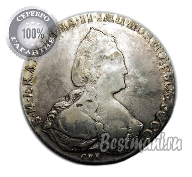 Монеты новоделы ссср купить туркменистан 1000 манат 2007 50 лет президенту гурбангулы бердымухаммедову туркмения