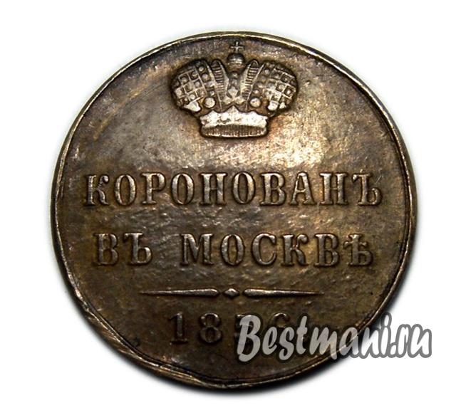 монеты прайс фото