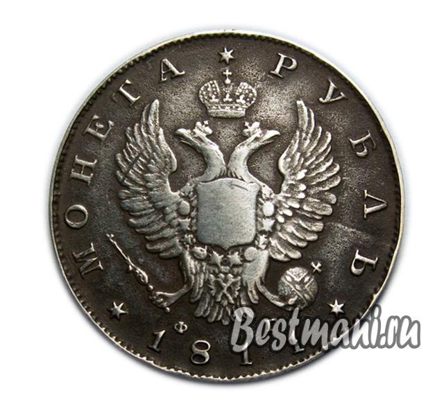 Рубль 1811 года цена монеты россии стоимость каталог цены на 2017