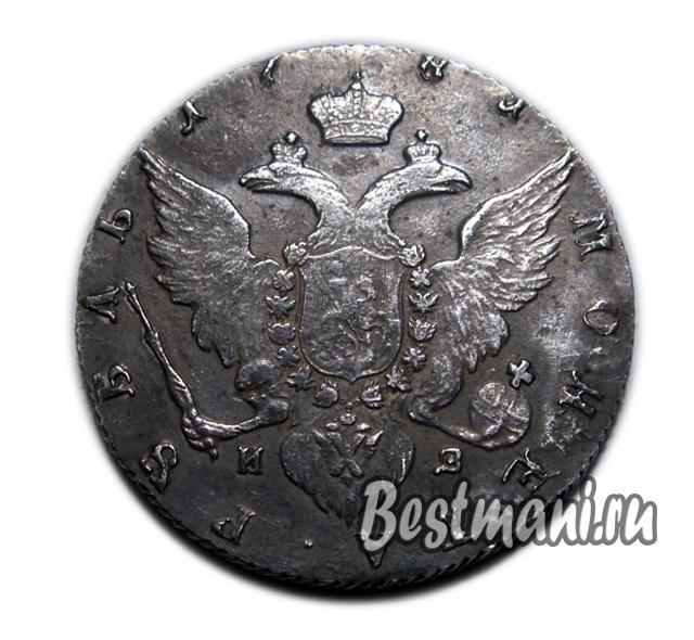 Монеты россии екатерина 2 гора долларов