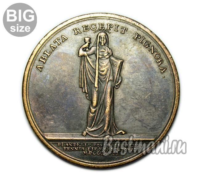 Золотые монеты в финляндии купить 5 копеек 1881 года