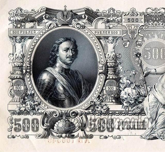500 руб 1912 коллекция древние города россии