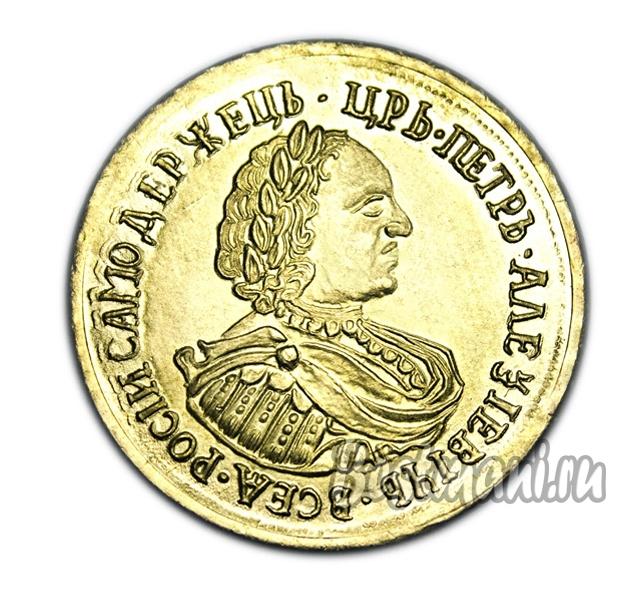 копейка петра 1 1714 года цена комфортом