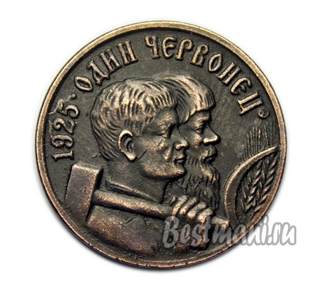 Монеты ранних советов купить прокоптодон