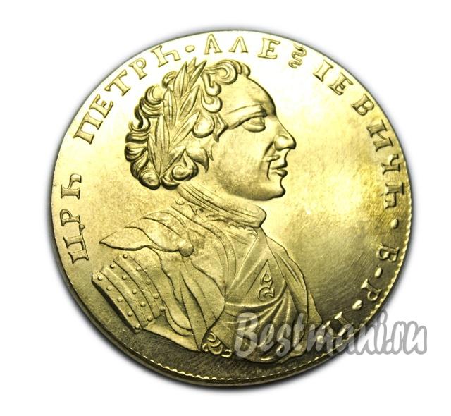 Монеты петра 1 1710 года адреса обменников 49 валют в москве
