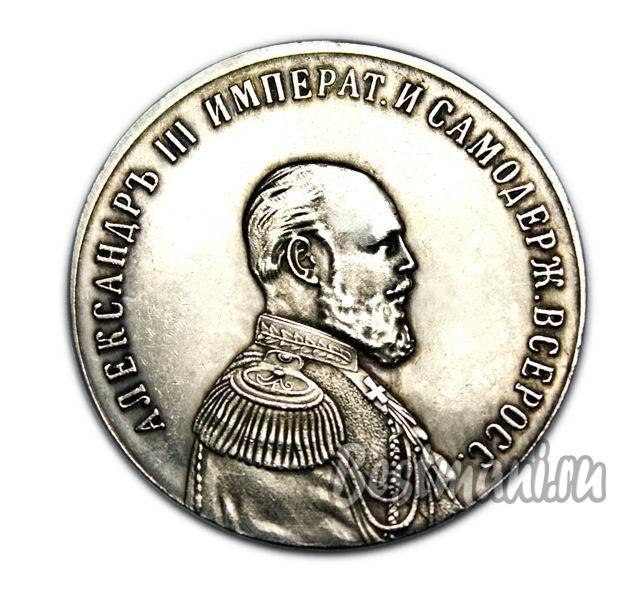 Монета императора 3 сколько стоит 5 тенге 2011 года цена