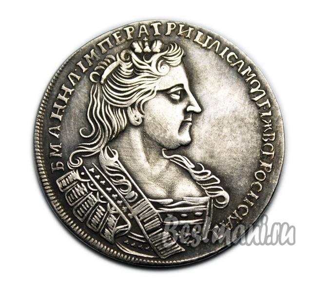 Рубль 1731 года разновидности стоимость монет в иркутске