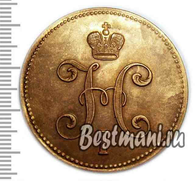 3 копейки серебром сто рублей крымских