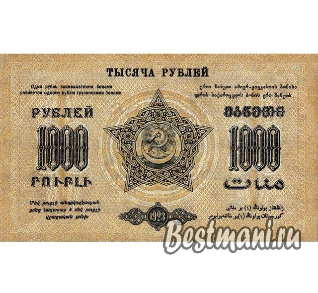 Сколько стоит 1000 рублей в азербайджане вилка титан