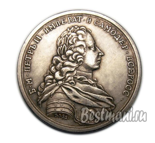 скупка монет в абакане