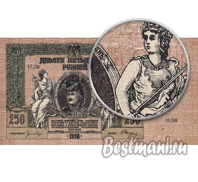 Деньги 1918 года цена альбомы фирмы