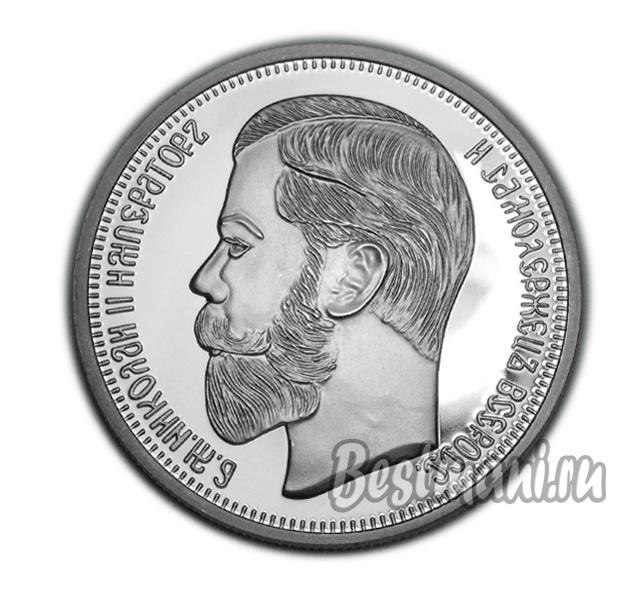 Альбом секс 6 для монет