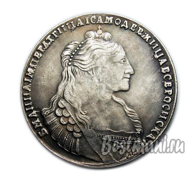 монета 50 копеек 1895 года император николай ii серебро цена