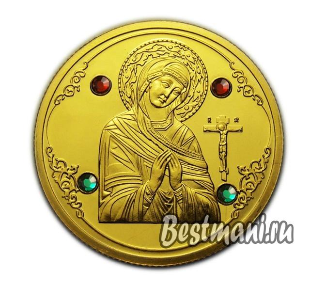 Копии монет 50 рублей 2008 года белоруссия интернет магазин для филателистов