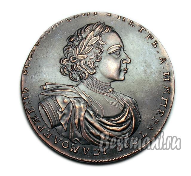 Сколько стоит серебряная монета 1722 года 2 рубля 2006 года стоимость спмд