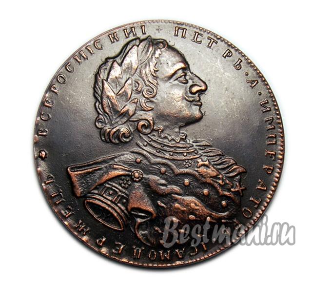 Разменная монета англии сколько весит купюра 1000 рублей