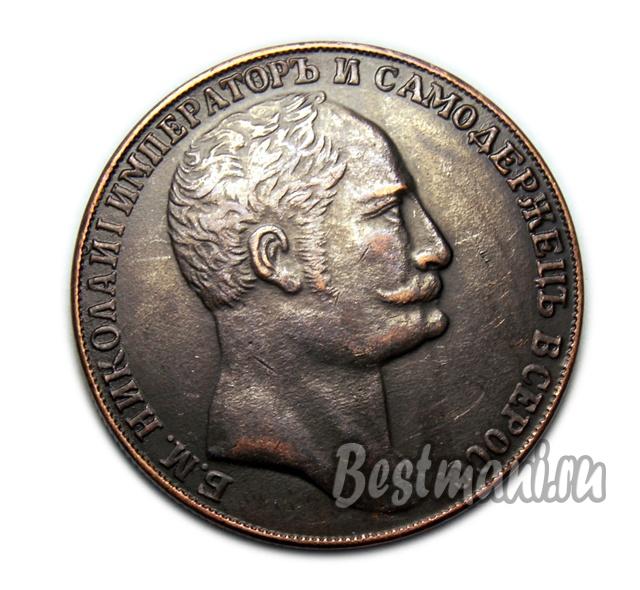 Монета 1845 года filler монета 20 цена