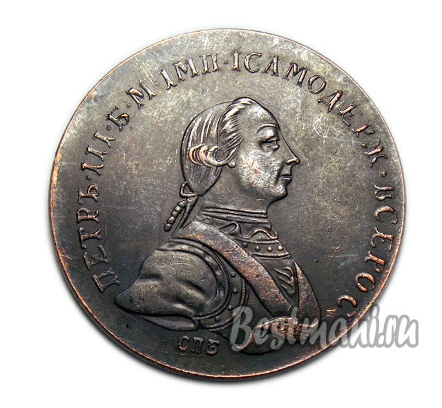 Серебряная монета 1762 года цена вес 5 рублевой монеты