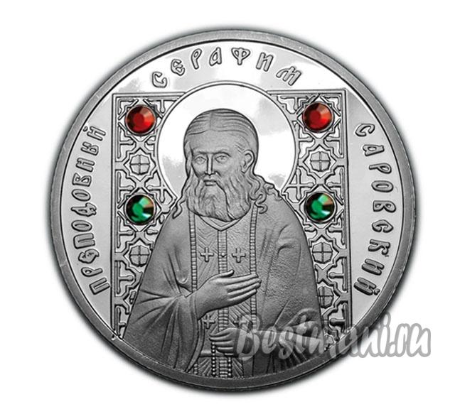 Копии монет 50 рублей 2008 года белоруссия честные числа муром