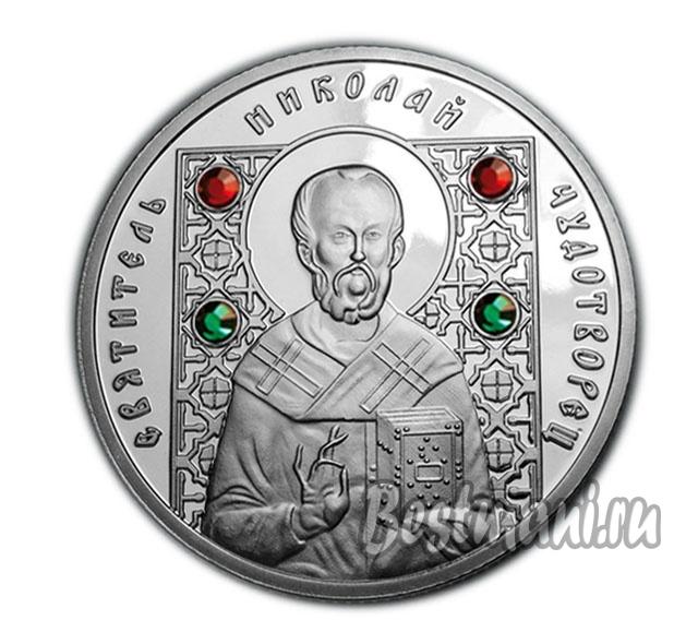 Серебряные монеты 2008 года куплю монеты в костроме
