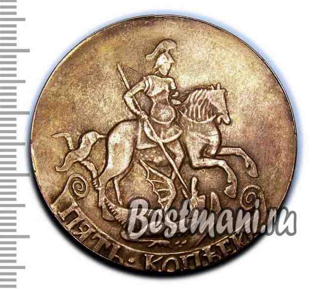 Монеты 1757 года фото кремлевский сервиз