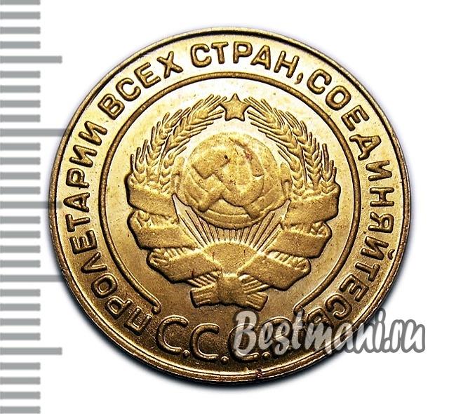 сколько стоит 1 рубль 1961 года бумажные