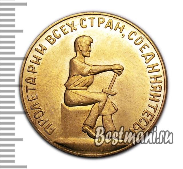 Цена на латунь за кг в Красная Заря цветмет цена в Дашковка