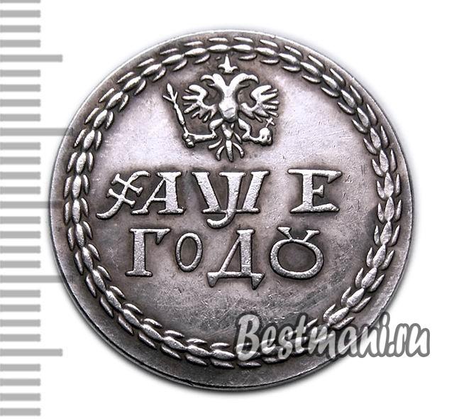 коллекционные бумажные деньги россии