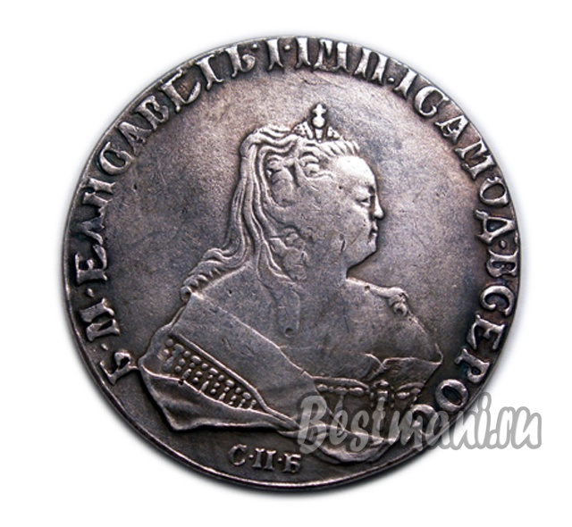 Купить стариные монеты в спб