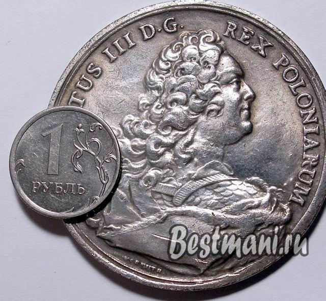 Серебро из польши купить антиквариат в дзержинске