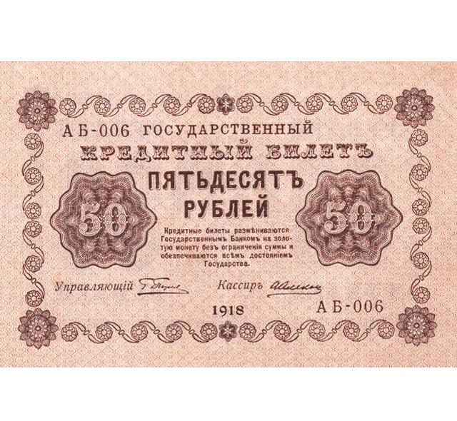 Бумажные рамки для монет ситечко на носик чайника купить