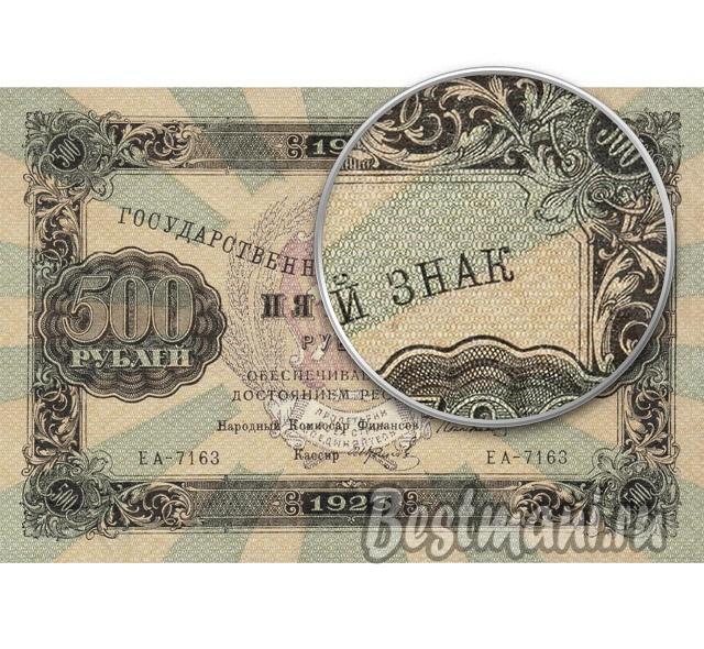 Копии банкнот царской россии global coins магазин