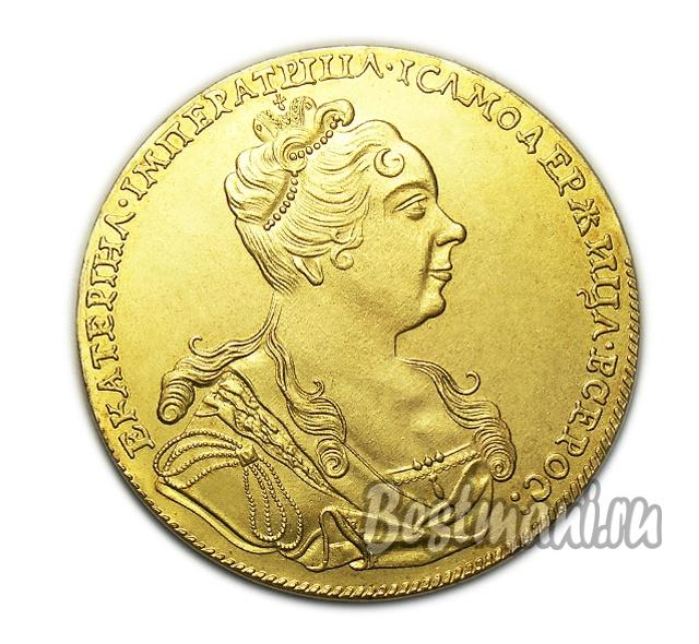 предложений Продажа монета екатерина императрица и самодержица всероссийская 1727 цена новые картинки