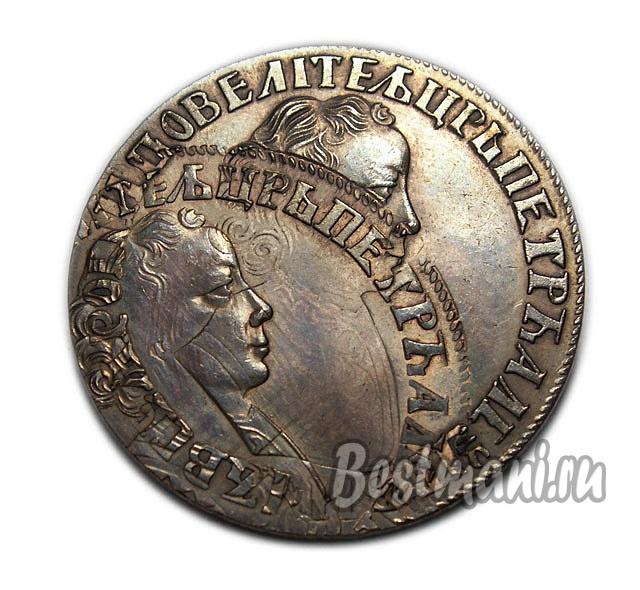 Купить монеты петра 1 банкноты