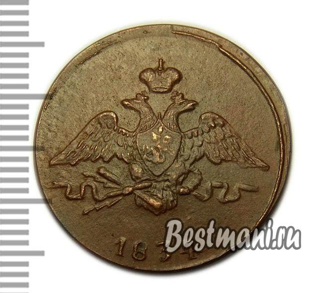 Масонская монета реактив 585 пробы