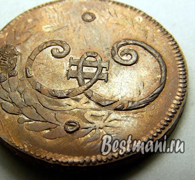2 копейки 1796 года цена 1 коп 2003 года цена украина