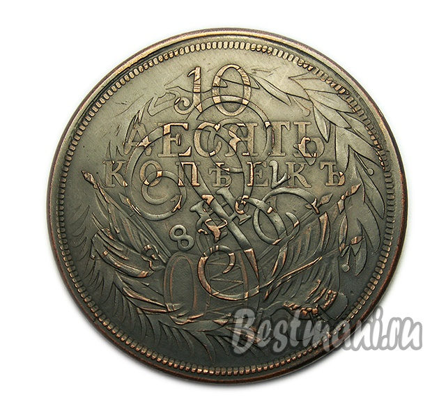 5 копеек 1788 года сколько стоит монета 50 groszy 1992 года