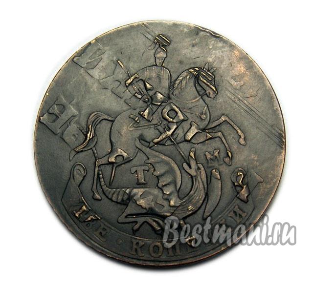 2 копейки 1796 года цена знаменитые нумизматы россии