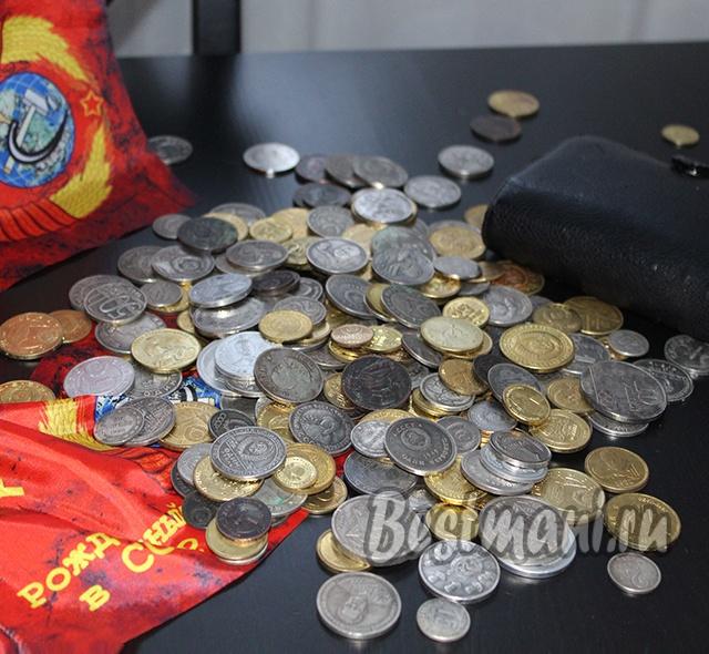 Монеты на мешке ру монеты в мешках продам