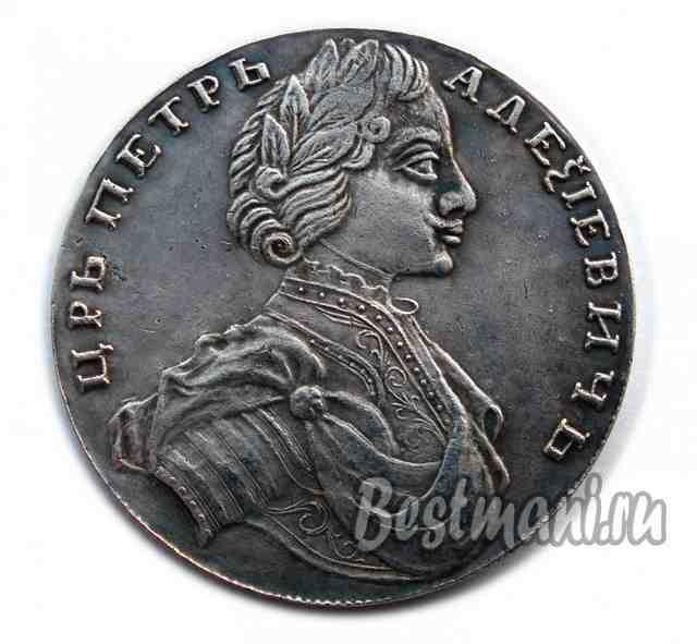 Московский рубль 1712 года монеты на горбушке