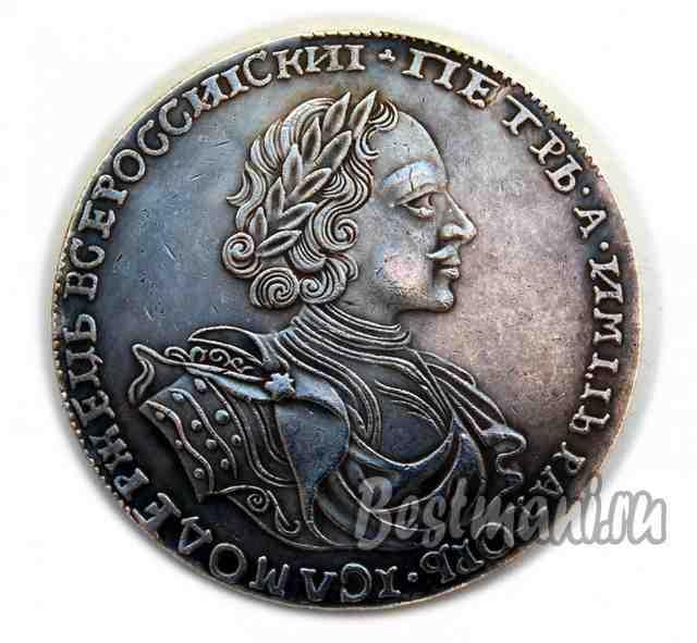 Рубль 1722 года подделка 1 грн 2001 года цена украина