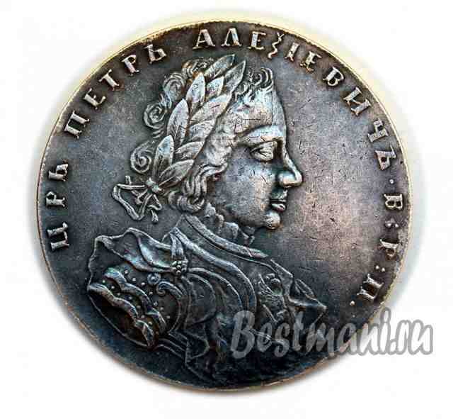 список монет ценных